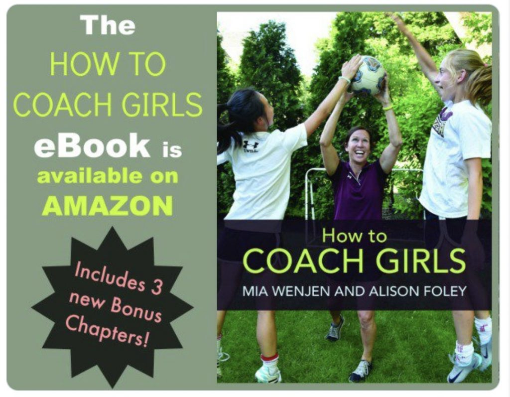 Three bonus chapters in new eBook of How To Coach Girls!